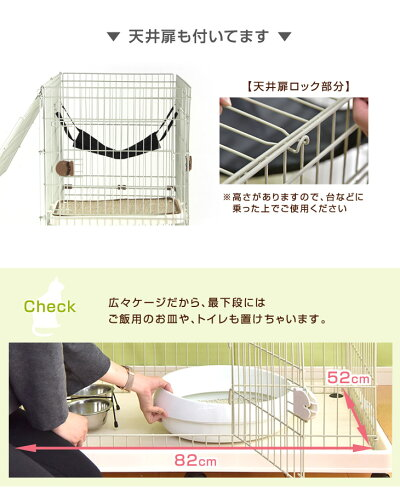 3段キャットケージ猫ケージ猫ケージ