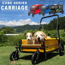 ★今夜20時〜4H全品P5倍★【送料無料】 AIRBUGGY for Dog エアバギー ドッグカート ペットカート 折りたたみ 多頭 中…