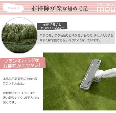 防ダニ機能付き低反発ラグmou200×250