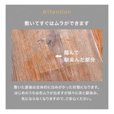 床を傷から守る透明ラグ90×250cm