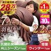 叶片蒲团设置单一低鹤 7 点集的床垫被褥蒲团羽绒被床上用品集的羽绒被套的被子被子床垫枕头双被褥