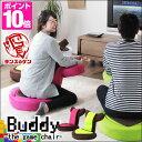 ★今夜20時〜4H限定全品P10倍★【送料無料/在庫有】ゲーミング座椅子 Buddy the game chair バディー ゲームや読書に…