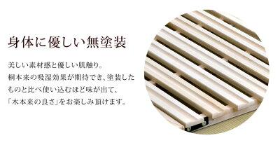 【送料無料】すのこベッドダブルすのこ折りたたみベッド折りたたみ二つ折り布団布団が干せる桐ヘッドレス除湿マットレスにも折り畳みすのこマット低ホル折りたたみベット低ホル湿気カビ対策フレームのみベッドフレーム軽量