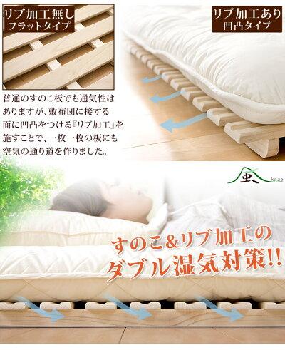 【送料無料】すのこベッドすのこ折りたたみベッド折りたたみ二つ折り布団布団が干せる桐ヘッドレス除湿マットレスにも折り畳みすのこマット低ホル折りたたみベット低ホル湿気カビ対策フレームのみベッドフレーム軽量
