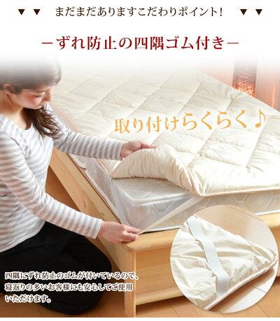 日本製洗える清潔ベッドパッドダブル140×200防臭抗菌