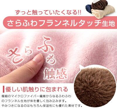 西川ニューマイヤー毛布シングル2枚組