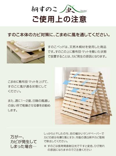 布団の湿気対策に!桐すのこ*風*ロール式すのこロール式すのこベッド折りたたみ式折りたたみベットすのこベッドロール式ベットシングルロール折りたたみベッド木製スノコベッド折り畳みベッド湿気・カビ対策除湿