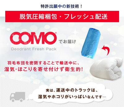 ダウン93%使用!安心の日本製!羽毛布団シングルサイズ