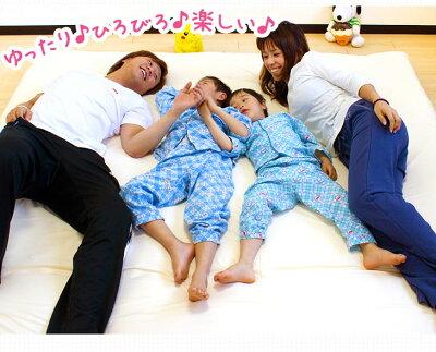 家族でゆったり広々ワイド布団