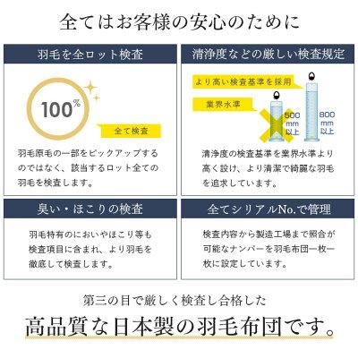 【送料無料】《2枚組1枚7,400円》日本製洗えるダウンケットホワイトダックダウン93%掛け布団肌掛け布団二枚組肌布団300g羽毛肌掛け布団シングルロング消臭抗菌7年保証400dp以上掛布団
