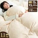 【送料無料】日本製 ロイヤルゴールドラベル ホワイトダック ダウン 93% 1.1kg シングル ロング 羽毛布団 かさ高165m…