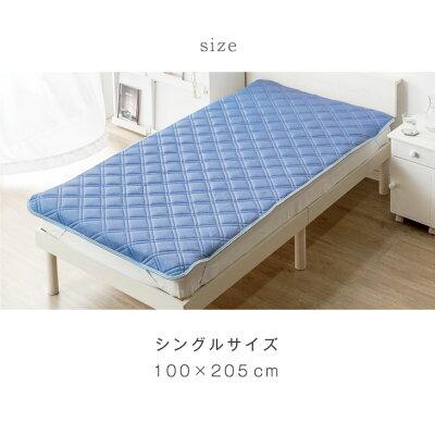 【送料無料】Q-MAX0.5接触冷感敷パッド抗菌防臭シングル洗えるひんやりマット敷きパッドパット冷却マットベッドパットひんやり夏冷感クールベットパッド敷パット冷感パッドベッドパッド涼感クール敷パッド