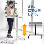 キャスター付き昇降式テーブル90昇降テーブル
