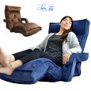 【送料無料】 肘掛け ロング 座椅子 42段階 リクライニング リクライニングチェア 低反発 肘掛 肘付き ビックサイズ …