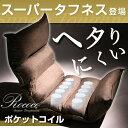 【送料無料/在庫有】 ポケットコイル 座椅子 低反発 リクライニング 座イス 椅子 チェア リクライニングチェアー ファ…