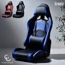 身体を包み込むバケットシート【送料無料】 ゲーミングチェア レバー式 リクライニング ゲーム 座椅子 PUレザー ハイ…