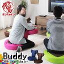 【送料無料】ゲーミング 座椅子 Buddy the game chair バディー ゲームや読書に大活躍! ゲーム 座椅子 低反発 メッシ…