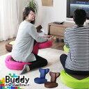 【送料無料】ゲーミング 座椅子 低反発 Buddy the game chair バディー ゲームや読書に大活躍! ゲーム メッシュ リク…