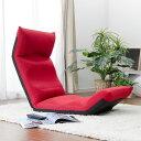 ★20時〜4H全品P5倍★【送料無料】 日本製 高反発 座椅子 リクライニングチェアー ソファー 1人掛け 座椅子 メッシュ …