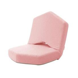 【送料無料】 日本製 低反発 座椅子 ピンク 14段階 リクライニング 国産 椅子 チェア リクライニングチェアー ファブリック 座いす 座イス 低反発 座椅子