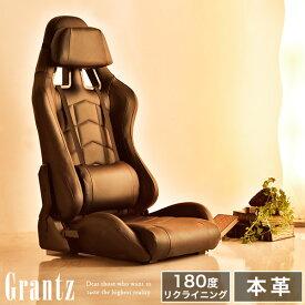 【送料無料】 ゲーミングチェア 本革 レバー式 リクライニング バケットシート ゲーム 座椅子 レザー 本皮 牛革 ハイバック 一人掛け 座いす 背もたれ レーサーチェア イス 椅子 1人掛け ゲーミングチェアー ゲーミング座椅子