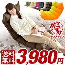 【送料無料/在庫有】 低反発 座椅子 ★楽天ランキング1位★ リクライニング 撥水 メッシュ PVC ファブリック 14段日本…