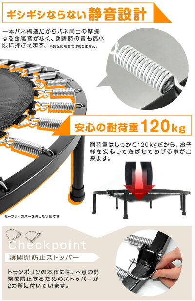 家庭用フィットネスキッズトランポリン102cm