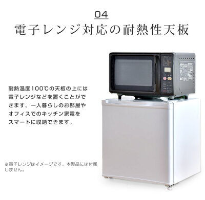 冷蔵庫46L1ドア一人暮らし右開き左開き省エネ