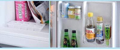 冷蔵庫90L小型2ドア一人暮らし右開き省エネ小型冷蔵庫