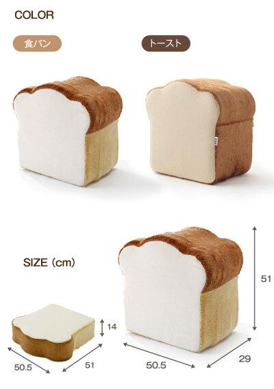 食パン2枚切り