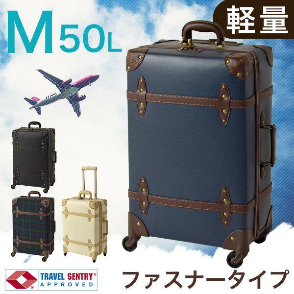 【送料無料/在庫有】 スーツケース Mサイズ 50L 軽量 TSAロック キャリーバック トランク アンティーク キャリーケース 4輪 旅行かばん キャリーバー M ファスナータイプ おしゃれ ブラック ベージュ ネイビー チェック