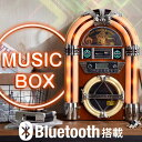 【送料無料】オールディーズ ジュークボックス ミュージックボックス CDプレーヤー bluetooth アメリカン雑貨 アメリカ雑貨 アメリカンレトロ LED ...