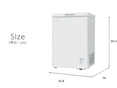 1ドア冷凍庫