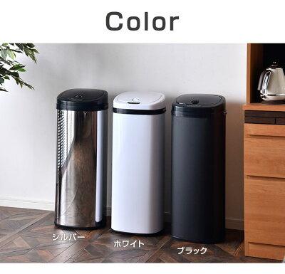 ゴミ箱自動開閉50Lふた付きスリム縦型大容量