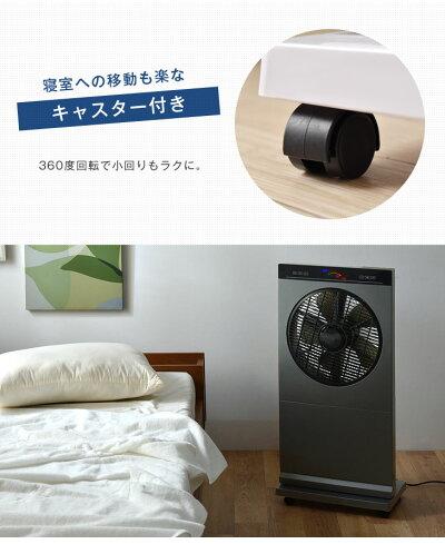 エレクダイヤモンド冷風扇冷風機リモコン式