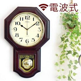 ★今夜20時〜4H全品P5倍★【送料無料】 時計 掛時計 振り子時計 電波時計 壁掛け 電波 振り子 時計 チャイム 時計 ステップ おしゃれ ブラウン アンティーク とけい