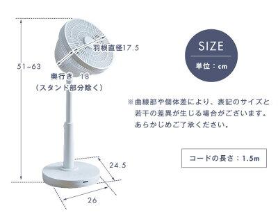 扇風機DCモーターリモコン式8段階風量調節