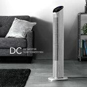 扇風機タワー型