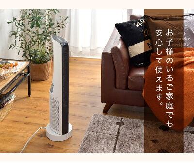 セラミックヒータータワー省エネ暖房コンパクト温風