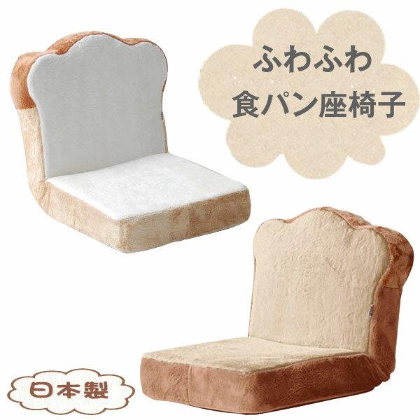 楽天市場】子供用 座椅子の通販
