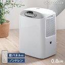 どこにでも置ける移動式エアコン【送料無料】 ノンドレン 小型 リモコン付き 排熱ダクト付き キャスター付き 家庭用 2…