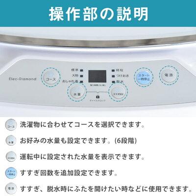 洗濯機3.8kg
