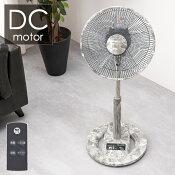 木目扇風機DCモーターリモコン式8段階風量調節30cm