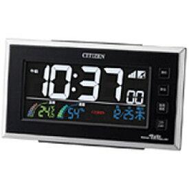 リズム時計 シチズン 電波時計 目覚まし時計 AC電源 LEDライト 電子音アラーム 温度 湿度 カレンダー パルデジットネオン121(黒) 8RZ121-002