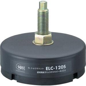 昭和電線デバイステクノロジー 昭和電線 レベリング付防振ゴム ELC-160