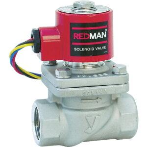 ヨシタケ ヨシタケ 電磁弁レッドマン 50A DP-100-50A