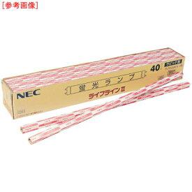 NECライティング 【25個セット】NEC 一般蛍光ランプ 明るさ1030lm 消費電力20W FLR20SD/M