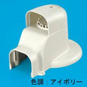 因幡電工 スリムダクトLD ウォールコーナー エアコンキャップ/換気エアコン用 壁面取り出し 大口径タイプ アイボリー LDWX70LI