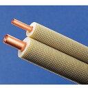 因幡電工 エアコン配管用被膜銅管 ペアコイル 3分5分 20m PC3520