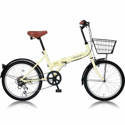 Raychell カゴ/泥除け標準装備・カギ/ライトが付属した20インチ折りたたみ自転車 FB-206R アイボリー OTM-24213